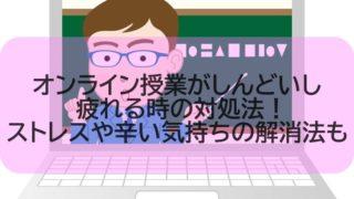 アリサ アダムス 東京神田の中古レコード専門店|富士レコード社